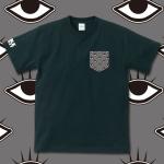 fake-008-illust-eye-god-01-bk