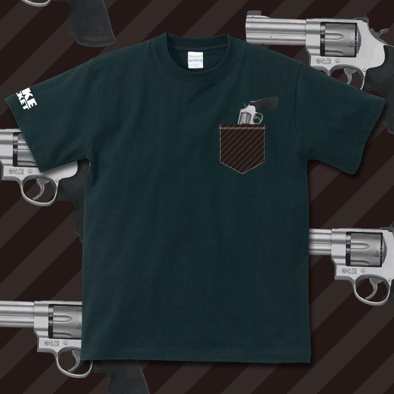 fake-016-tobidashi-gun-bk