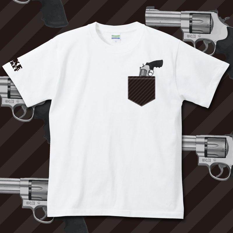 fake-016-tobidashi-gun-wh