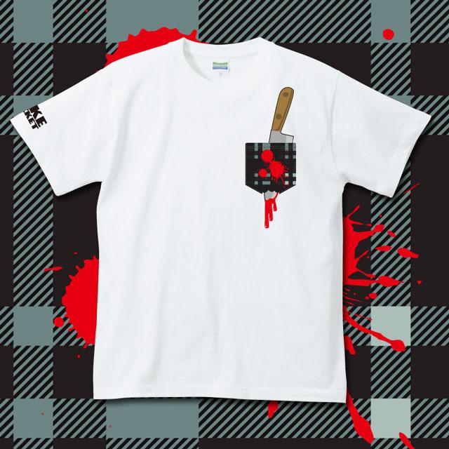 fake-017-tobidashi-knife-wh