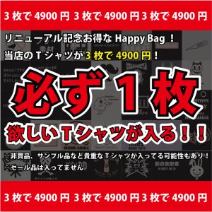 happybag1404