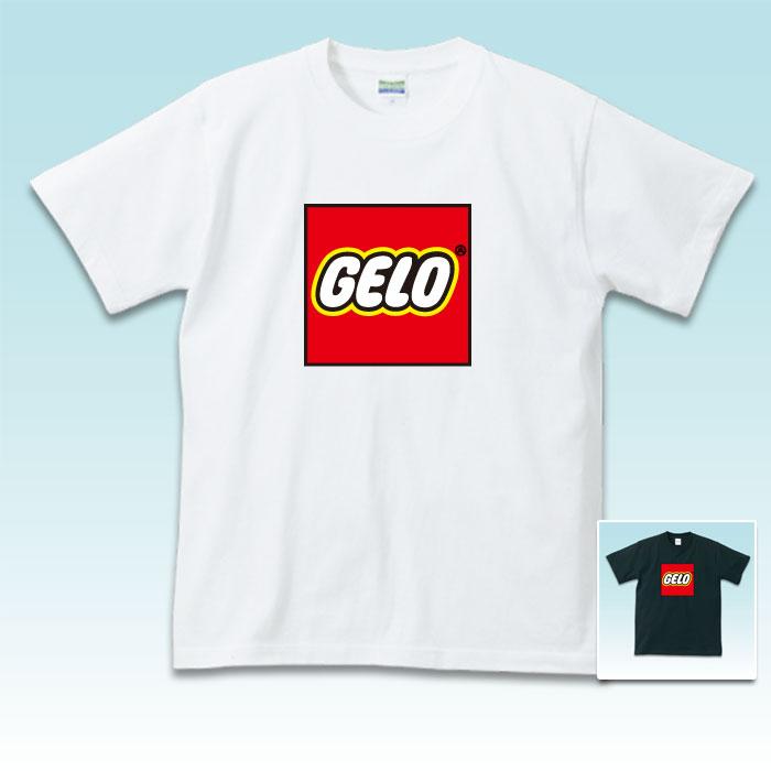 use-t-018-gero