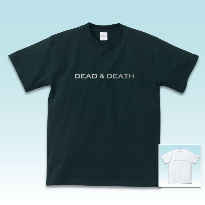 use-t-053-dead_std