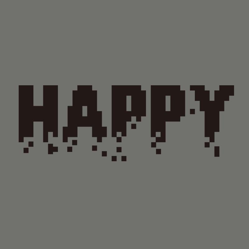 use-t-067-unhappy