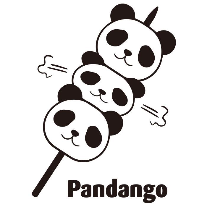 use-t-075-pandango