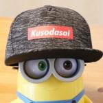 use-cap-001-kusodasai-mbk