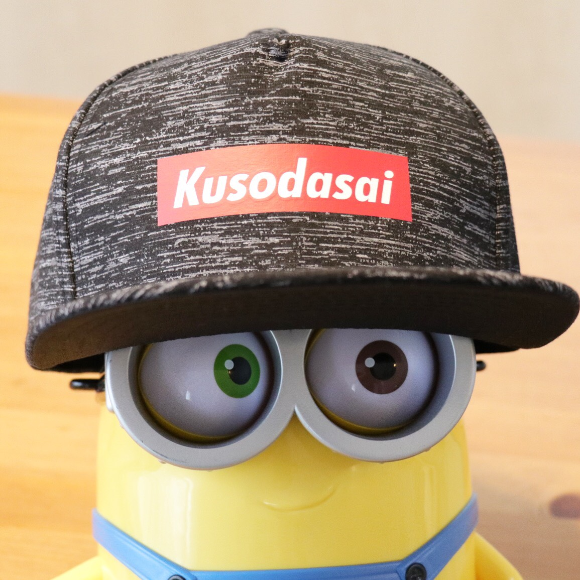 use-cap-001-kusodasai-mbk