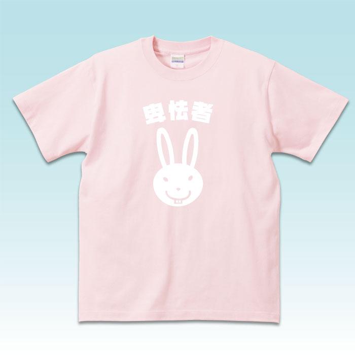 use-t-029-hikyou