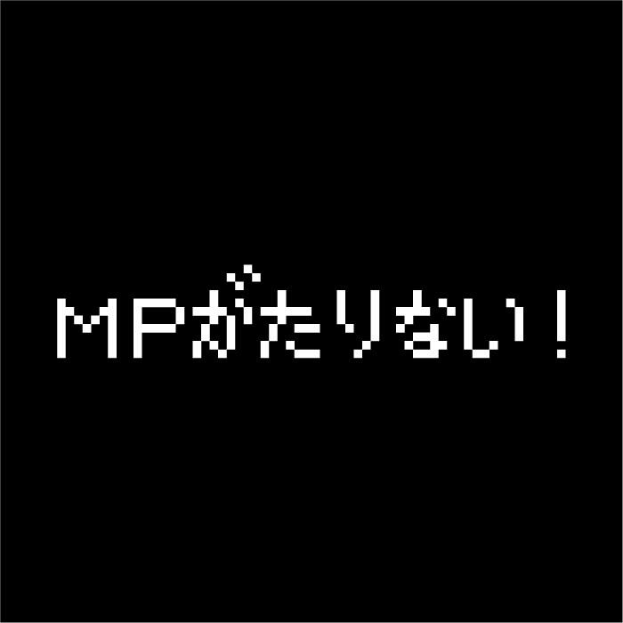 use-t-040-mp-bk