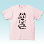 use-t-049-givememoney