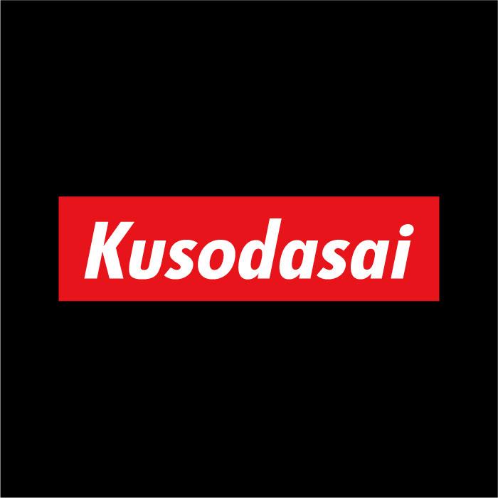 use-t-052-kusodasai_box
