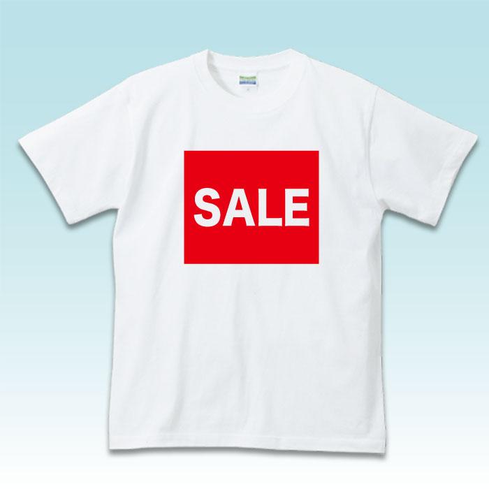 use-t-056-sale-std