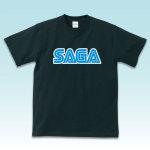 use-t-066-saga