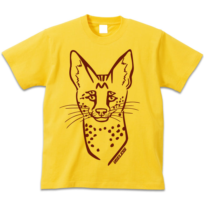 use-t-084-serval